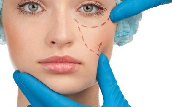 Cirurgia Estética e Reconstrutiva